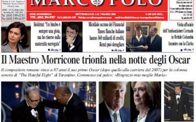 Nasce il Gemellaggio tra due Eccellenze della Comunicazione Italiana e Canadese