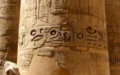 Pausa tè con Tutankhamon